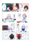 3girls apron bath bathing black_hair bow breasts cato_(monocatienus) closed_eyes comic cooking frying_pan hair_bow hair_tubes hakurei_reimu hand_on_hip hat large_breasts lavender_hair leaning_forward letty_whiterock long_sleeves multiple_girls onsen red_eyes ribbon shameimaru_aya short_hair steam television tokin_hat touhou towel towel_on_head translation_request violet_eyes watching_television