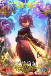 1girl bamboozler_14_(splatoon) black_kimono blue_sky blurry blurry_background card_parody cherry_blossoms closed_mouth clouds craft_essence day expressionless fate/grand_order fate_(series) full_body gradient_sky green_eyes hair_over_one_eye hakama highres holding holding_weapon japanese_clothes kashu_(hizake) kimono long_sleeves looking_away looking_to_the_side meiji_schoolgirl_uniform monster_girl octarian outdoors red_hakama redhead short_hair sky solo splatoon splatoon_2 standing suction_cups takozonesu tentacle_hair tree weapon wide_sleeves wind