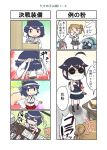 2koma 4koma :> anger_vein ao_arashi asagumo_(kantai_collection) calculator comic food gas_mask headband highres kantai_collection mask michishio_(kantai_collection) remodel_(kantai_collection) salt_bae_(meme) sandwich shigure_(kantai_collection) sunglasses surgical_mask translation_request yamagumo_(kantai_collection) yamashiro_(kantai_collection)