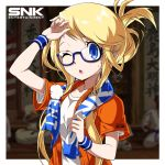 1girl bangs blonde_hair blue-framed_eyewear blue_eyes enta_girl falcoon glasses highres mascot official_art one_eye_closed semi-rimless_glasses shirt snk solo sweat swept_bangs t-shirt towel towel_around_neck under-rim_glasses updo vest