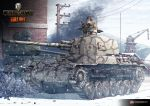 1boy building clouds earasensha ground_vehicle highres imperial_japanese_army military military_vehicle motor_vehicle sky snow snowing t-34 tank type_4_chi-to wargaming_japan world_of_tanks
