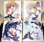 4girls akatsuki_(kantai_collection) anchor_symbol black_hair blue_eyes brown_hair chibi fang hat hibiki_(kantai_collection) ikazuchi_(kantai_collection) inazuma_(kantai_collection) kadose_ara kantai_collection long_hair multiple_girls photo school_uniform signature white_hair