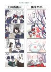 +++ 4koma ao_arashi blush comic detached_sleeves dress_shirt drunk fusou_(kantai_collection) hair_between_eyes hair_ornament highres hyuuga_(kantai_collection) i-13_(kantai_collection) i-14_(kantai_collection) japanese_clothes jun'you_(kantai_collection) kantai_collection long_hair manhole multiple_4koma multiple_girls nontraditional_miko pola_(kantai_collection) purple_hair remodel_(kantai_collection) school_swimsuit shirt short_hair spiky_hair swimsuit translation_request yamashiro_(kantai_collection) zuiun_(kantai_collection)