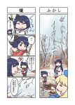 1koma 3girls 4koma ao_arashi atago_(kantai_collection) autumn autumn_leaves beret comic detached_sleeves eating food fusou_(kantai_collection) hat heart highres japanese_clothes kantai_collection monochrome multiple_girls nontraditional_miko spoken_heart sweet_potato translation_request yamashiro_(kantai_collection)