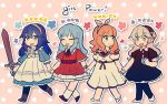 4girls blue_eyes blue_hair blush celica_(fire_emblem) dress eirika fire_emblem fire_emblem:_monshou_no_nazo fire_emblem_echoes:_mou_hitori_no_eiyuuou fire_emblem_heroes fire_emblem_if hand_holding headband long_hair lucina multiple_girls my_unit_(fire_emblem_if) open_mouth pointy_ears red_eyes redhead short_hair smile sword tiara weapon wooden_sword younger