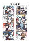4koma 6+girls akashi_(kantai_collection) ao_arashi asagumo_(kantai_collection) comic detached_arm detached_sleeves fusou_(kantai_collection) highres i-168_(kantai_collection) i-401_(kantai_collection) i-58_(kantai_collection) japanese_clothes kantai_collection mask michishio_(kantai_collection) monochrome multiple_4koma multiple_girls nontraditional_miko shigure_(kantai_collection) surgical_mask syringe translation_request yamagumo_(kantai_collection) yamashiro_(kantai_collection)