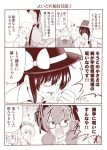 anger_vein bow breast_envy clenched_hand comic dress fedora fujiwara_no_mokou glasses hair_bow hair_ribbon hat hat_bow hat_ribbon long_hair low_twintails maribel_hearn mob_cap monochrome necktie ribbon satou_yuuki short_hair shouting suspenders touhou translation_request twintails usami_renko usami_sumireko