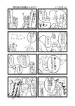 4koma bluesterw comic commentary_request greyscale harusame_(kantai_collection) highres kantai_collection monochrome night_battle_idiot sendai_(kantai_collection) shigure_(kantai_collection) shiratsuyu_(kantai_collection) translation_request yuudachi_(kantai_collection)