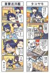 4koma anger_vein ao_arashi apron bag blush comic cooking eyepatch festival food frog fusou_(kantai_collection) happi headgear highres horns in_bag in_container japanese_clothes kantai_collection mechanical_halo multiple_4koma multiple_girls musical_note northern_ocean_hime purple_hair ryuujou_(kantai_collection) shinkaisei-kan short_hair tatsuta_(kantai_collection) tenryuu_(kantai_collection) translation_request yamashiro_(kantai_collection) yellow_eyes