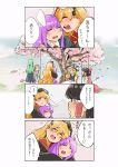 +++ 4koma 6+girls agumocchi animal_ears blonde_hair brown_hair cherry_blossoms closed_eyes clownpiece comic commentary_request day green_hair hakurei_reimu highres hug junko_(touhou) kirisame_marisa kochiya_sanae long_hair multiple_girls open_mouth outdoors purple_hair rabbit_ears red_eyes reisen_udongein_inaba short_hair smile speech_bubble touhou translation_request tree
