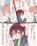 2girls 3koma arm_wrestling blue_eyes blush brown_hair closed_eyes colored comic hair_ornament heavy_breathing itomugi-kun kantai_collection kazagumo_(kantai_collection) kisaragi_(kantai_collection) long_hair multiple_girls necktie pink_eyes ponytail school_uniform serafuku sweat sweatdrop sweater_vest translation_request