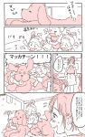 4girls comic dog dress eko_(3193233) hair_bun hug makkachin monochrome mother_and_daughter multiple_girls nishigoori_axel nishigoori_loop nishigoori_lutz nishigoori_yuuko open_mouth ponytail smile tongue tongue_out translation_request twintails yuri!!!_on_ice