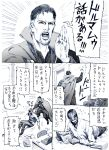 2boys beard book cape chair comic computer doctor_strange doctor_strange_(series) dormammu facial_hair flying_sweatdrops highres laptop male_focus manga_(object) marvel multiple_boys nobita smile superhero traditional_media translation_request