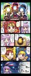 /\/\/\ 4girls animal_ears black_shirt blonde_hair closed_eyes clownpiece comic commentary_request cutout hecatia_lapislazuli highres junko_(touhou) long_hair miniskirt multicolored multicolored_clothes multicolored_skirt multiple_girls necktie off-shoulder_shirt one_eye_closed open_mouth pote_(ptkan) rabbit_ears red_eyes red_necktie redhead reisen_udongein_inaba shirt skirt smile t-shirt touhou translation_request violet_eyes