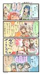 >:d 4koma 6+girls :d ^_^ ^o^ ahoge akashi_(kantai_collection) alternate_costume black_hair blonde_hair blue_shirt blush braid brown_eyes brown_hair closed_eyes comic double_bun fang french_braid glasses green_shirt grey_eyes haruna_(kantai_collection) hiei_(kantai_collection) highres kantai_collection kirishima_(kantai_collection) kongou_(kantai_collection) long_hair multiple_girls nonco ooyodo_(kantai_collection) open_mouth orange_shirt pink_hair shirt short_hair short_sleeves smile speech_bubble translation_request warspite_(kantai_collection) white_shirt yellow_shirt