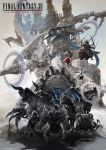 absurdres copyright_name dragon fangs final_fantasy final_fantasy_xii gilgamesh_(final_fantasy) glowing glowing_eyes highres horns magic_circle malboro minaba_hideo monster no_humans official_art sabotender square_enix wings