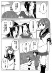 3girls akebono_(kantai_collection) bangs beret comic commentary_request greyscale hallway hand_on_another's_back hat jacket kantai_collection long_hair monochrome multiple_girls nachi_(kantai_collection) open_mouth pantyhose parted_bangs pencil_skirt pleated_skirt salute school_uniform serafuku shino_(ponjiyuusu) short_sleeves side_ponytail skirt smile takao_(kantai_collection) translation_request window younger