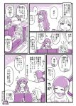 blonde_hair brown_hair checkered checkered_floor coffee_table comic couch futaba_anzu hair_ornament hairclip hairpin helmet honda_mio idolmaster idolmaster_cinderella_girls long_hair maekawa_miku mimura_kanako monochrome moroboshi_kirari nintendo nintendo_switch ribbon shirt stuffed_animal stuffed_bunny stuffed_toy t-shirt translated you_work_you_lose