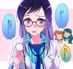 3girls blue_eyes blue_hair blue_necktie blue_shirt blush brown_hair cross cross_earrings dokidoki!_precure earrings fresh_precure! glasses go!_princess_precure hishikawa_rikka jewelry kaidou_minami long_hair looking_at_viewer multiple_girls necktie negom precure red-framed_eyewear shirt short_hair side_ponytail speech_bubble stethoscope striped striped_shirt thought_bubble translation_request vertical-striped_shirt vertical_stripes yamabuki_inori