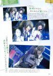 black_eyes black_hair kuga_mikoto natsuhiko_azuma norn9 teita