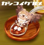 1girl blush brown_hair chaki_(teasets) chibi closed_eyes coat cup curry drinking_glass eurasian_eagle_owl_(kemono_friends) feathers food food_on_face full_body gradient_hair head_wings kemono_friends multicolored_hair open_mouth rice rice_on_face short_hair solo spoon text two-tone_hair white_legwear wooden_spoon wooden_table