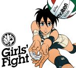 1girl black_hair blue_eyes highres knee_pads nihonbashi_yowoko official_art ooishi_neri short_hair shorts shoujo_fight sleeveless solo sportswear taped_fingers volleyball volleyball_uniform white_background