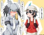 2girls :d aqua_eyes artist_name backpack bag bangs belt bird_tail bird_wings black_gloves black_hair blush bodystocking breast_pocket brown_gloves bucket_hat closed_mouth collared_shirt commentary_request eyebrows_visible_through_hair flying_sweatdrops gloves grey_hair grey_shirt grey_shorts hair_between_eyes hat hat_feather head_wings kaban_(kemono_friends) kazamatsuri_nagi kemono_friends looking_at_another looking_down low_ponytail multicolored_hair multiple_girls necktie nose_blush open_mouth orange_hair pocket red_shirt shiny shiny_hair shirt shoebill_(kemono_friends) short_hair short_sleeves shorts side_ponytail smile t-shirt translation_request twitter_username upper_body wavy_hair white_necktie wings yellow_eyes