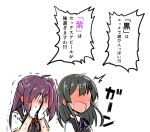 /\/\/\ 10s 2girls atsushi_(aaa-bbb) black_hair blush commentary_request covering_face embarrassed faceless faceless_female full-face_blush gloves hagikaze_(kantai_collection) hair_ornament kantai_collection long_hair multiple_girls neck_ribbon oyashio_(kantai_collection) purple_hair red_ribbon ribbon school_uniform side_ponytail sweatdrop translation_request trembling vest wavy_mouth white_gloves
