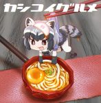 1girl animal_ears bow bowtie brown_eyes chaki_(teasets) chibi chopsticks common_raccoon_(kemono_friends) egg food full_body fur_collar gradient_hair grey_hair half-closed_eyes kemono_friends multicolored_hair noodles open_mouth pantyhose raccoon_ears raccoon_tail ramen short_sleeves skirt smile solo soup spoon tail two-tone_hair white_legwear wooden_table