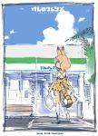 1girl animal_ears familymart kemono_friends personification serval_(kemono_friends) serval_ears serval_print serval_tail tail yoshizaki_mine