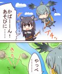 animal_ears antlers clouds commentary_request falling flying head_wings kemomix kemono_friends long_hair moose_(kemono_friends) moose_ears multicolored_hair multiple_girls necktie river rope shirt shoebill_(kemono_friends) translated