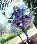 1girl armor armored_boots blue_hair boots breastplate castle character_request company_name feathers flower green_eyes gyakushuu_no_fantasica helmet lance leaf long_hair official_art petals polearm rinneroll sky solo statue thigh-highs wavy_hair weapon