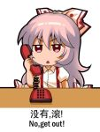 1girl bow chinese english fujiwara_no_mokou hair_bow hair_ribbon holding holding_phone long_hair meme multi-tied_hair open_mouth phone pink_hair puffy_short_sleeves puffy_sleeves red_eyes ribbon shangguan_feiying shirt short_sleeves simple_background solo suspenders touhou translation_request triangle_mouth white_background white_shirt