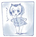bird_tail blue_border coat eyebrows_visible_through_hair fur_collar hair_between_eyes head_wings kemono_friends leaning_forward long_sleeves looking_at_viewer monochrome multicolored_hair nekomamire northern_white-faced_owl_(kemono_friends) open_mouth short_hair simple_background sketch smile solo translated