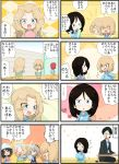 4koma ball black_hair blonde_hair blue_eyes breast_padding comic fang girls_und_panzer highres jinguu_(4839ms) katyusha kay_(girls_und_panzer) kindergarten_uniform mika_(girls_und_panzer) nonna opaque_glasses redhead rosehip shimada_arisu thermos translation_request tsuji_renta