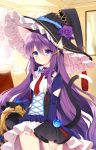 1girl animal_ear_fluff animal_ears black_headwear blue_eyes breasts byulzzimon cat_ears cat_girl cat_tail choker closed_eyes coat cowboy_shot flower frills hair_between_eyes hat holding indoors long_hair long_sleeves looking_at_viewer necktie original purple_hair red_neckwear rose short_necktie skirt small_breasts solo standing striped tail tassel very_long_hair white_skirt wing_collar witch_hat