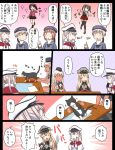 10s 6+girls anchor anchor_hair_ornament bare_legs bismarck_(kantai_collection) black_gloves blonde_hair blue_eyes brown_hair cat chair comic dress gloves graf_zeppelin_(kantai_collection) grey_hair hair_ornament hat highres japanese_clothes kantai_collection long_hair long_sleeves multiple_girls peaked_cap ro-500_(kantai_collection) ryuujou_(kantai_collection) sailor_dress sailor_hat sidelocks sitting table tan translation_request tsukemon visor_cap z1_leberecht_maass_(kantai_collection) z3_max_schultz_(kantai_collection) zui_zui_dance zuikaku_(kantai_collection)