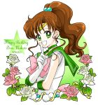 1girl :d bishoujo_senshi_sailor_moon brown_hair character_name circlet earrings elbow_gloves finger_to_mouth flower flower_earrings gloves green_choker green_eyes green_sailor_collar hair_bobbles hair_ornament happy_birthday jewelry kino_makoto long_hair looking_at_viewer magical_girl open_mouth pink_rose ponytail rose sailor_jupiter sarashina_kau smile solo star white_gloves white_rose