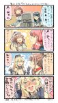 10s 4girls 4koma :d ? ^_^ ^o^ akashi_(kantai_collection) artist_name black_hair blonde_hair blue_eyes blue_sailor_collar blue_shirt blush box breasts brown_hair cleavage closed_eyes comic computer dress elbow_gloves fingerless_gloves front-tie_bikini front-tie_top gloves green_eyes hair_ribbon highres holding holding_box iowa_(kantai_collection) kantai_collection large_breasts long_hair long_sleeves multiple_girls necktie nonco ooyodo_(kantai_collection) open_mouth pink_hair ponytail red_necktie red_ribbon ribbon sailor_collar saratoga_(kantai_collection) school_uniform serafuku shirt short_sleeves smile speech_bubble star star-shaped_pupils symbol-shaped_pupils teeth translation_request tress_ribbon white_dress