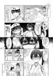1boy 1girl admiral_(kantai_collection) blush comic commentary_request desk greyscale hakama_skirt hat kaga_(kantai_collection) kantai_collection kiryuu_makoto long_hair military military_uniform monochrome naval_uniform peaked_cap side_ponytail tasuki translation_request uniform