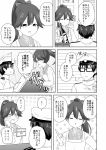 10s 1boy 1girl admiral_(kantai_collection) apron bottle comic glasses hat highres holding holding_bottle houshou_(kantai_collection) japanese_clothes kantai_collection kimono long_hair masara military military_uniform naval_uniform peaked_cap ponytail short_hair sweatdrop translation_request uniform