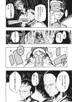 1girl 2boys animal_ears bamboo bamboo_forest blood blood_on_face carrot_necklace club comic dress forest greyscale highres inaba_tewi monochrome multiple_boys munakata_(sekimizu_kazuki) nature ofuda page_number rabbit_ears rain stick torn_clothes touhou translation_request weapon