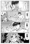 1boy 1girl 4koma admiral_(kantai_collection) choker comic commentary_request detached_sleeves greyscale hair_between_eyes hair_ornament hair_ribbon hairclip hat k_hiro kantai_collection long_hair military military_uniform monochrome naval_uniform peaked_cap peeking_out pleated_skirt ribbon school_uniform serafuku sitting skirt sweat tears translation_request uniform yamakaze_(kantai_collection)