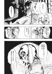 1girl 2boys animal_ears bamboo bamboo_forest barefoot blood blood_on_face carrot_necklace club comic dress forest greyscale highres inaba_tewi monochrome multiple_boys munakata_(sekimizu_kazuki) nature ofuda page_number rabbit_ears rain stick torch torn_clothes touhou translation_request weapon