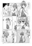 1boy 2girls :d admiral_(kantai_collection) ahoge aoba_(kantai_collection) blush camera comic commentary_request finger_in_mouth flying_sweatdrops greyscale hair_ribbon hat kantai_collection kazagumo_(kantai_collection) kiryuu_makoto long_hair military military_uniform monochrome multiple_girls naval_uniform open_mouth peaked_cap ponytail ribbon school_uniform serafuku shorts smile sweat thigh-highs translation_request uniform zettai_ryouiki