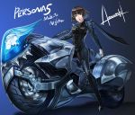 1girl armor artist_name biker_clothes bikesuit bodysuit braid brown_hair character_name copyright_name crown_braid full_body gloves ground_vehicle joanna_(persona_5) lips lipstick looking_at_viewer makeup motor_vehicle motorcycle niijima_makoto no_mask parted_lips persona persona_5 red_eyes scarf short_hair signature solo spikes standing vehicle wa-kun