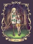 2girls age_difference arms_behind_back blonde_hair blue_eyes boots bow_(weapon) brown_hair child elf english forest gloves grass hand_on_another's_head highres kurio long_hair looking_at_another midriff multiple_girls mushroom nature navel original pointy_ears shirt short_hair shorts sleeveless sleeveless_shirt staff thigh-highs thigh_boots tree weapon yellow_eyes