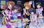 5girls absurdres akiyama_yukari anchovy bamboo boko_(girls_und_panzer) darjeeling girls_und_panzer highres isuzu_hana japanese_clothes katyusha kay_(girls_und_panzer) kimono long_hair mika_(girls_und_panzer) multiple_girls nishi_kinuyo nishizumi_maho nishizumi_miho official_art reizei_mako shimada_arisu short_hair takebe_saori tanabata tanzaku tsujimura_roku yukata