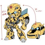 1boy autobot bumblebee car directional_arrow glowing glowing_eyes ground_vehicle kamizono_(spookyhouse) machine machinery mecha motor_vehicle no_humans robot simple_background solo transformers translation_request vehicle white_background