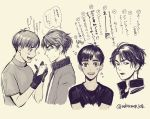2boys :d black_gloves cellphone gloves heart jacket lee_seung-gil male_focus monochrome multiple_boys open_mouth phichit_chulanont phone smartphone smile track_jacket translation_request upper_body whitemop_jog yuri!!!_on_ice